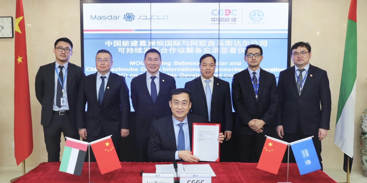 Masdar and China Gezhouba Group International Engineering agree to explore global collaboration on renewable energy projects
