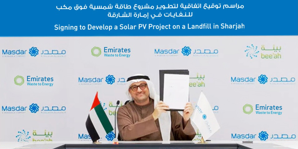 Emirates Waste to Energy Company to develop the UAE's first solar landfill project