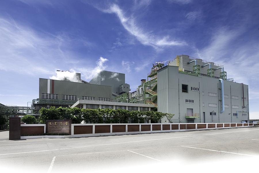 Wärtsilä Gas conversion will provide greater plant efficiency and flexibility
