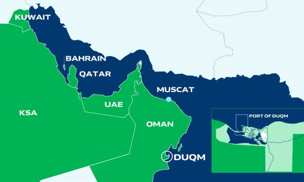 HYPORT® Duqm signs cooperation agreement with Uniper