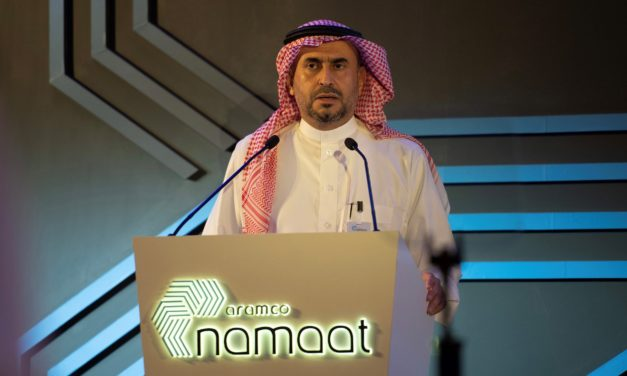 Aramco announces major expansion of its industrial investment program